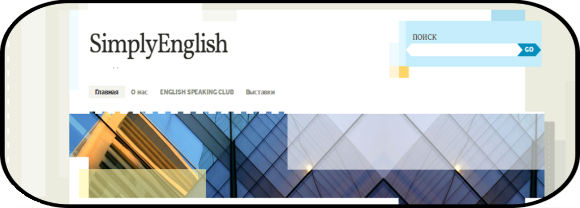 ENGLISH SPEAKING CLUB